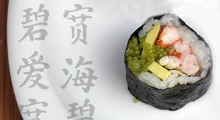 Sushi z kawiorem wasabi.